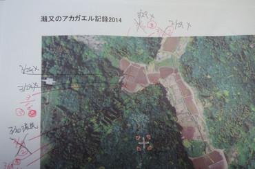 Kiroku2014033001
