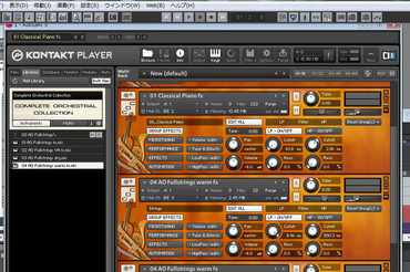 Player2015110801