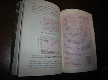 Book20070110