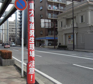 Kiken2012012901